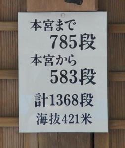DSC03496[1].jpg