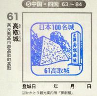 DSC04723.jpg