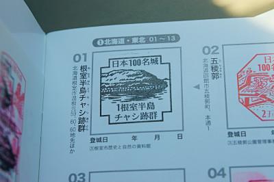 DSC08708.jpg
