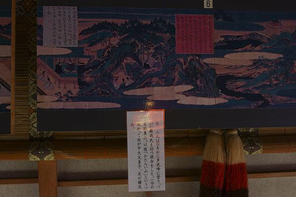 談山神社 (18).jpg