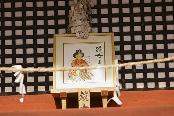 談山神社 (53).jpg