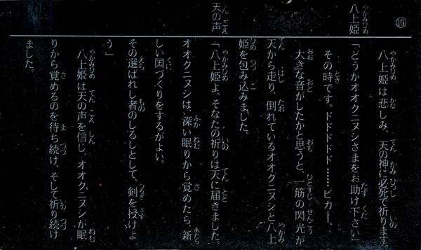 _DSC1472.jpg