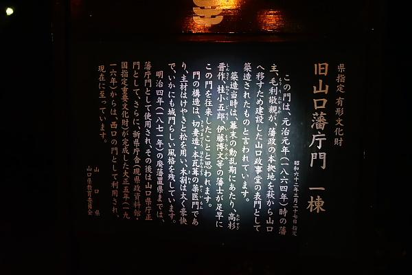 _DSC3891.jpg
