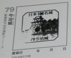DSC04515[1].jpg