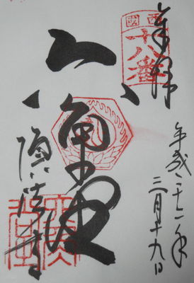 DSC04551[1].jpg
