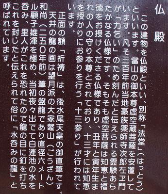 DSC04616[1].jpg